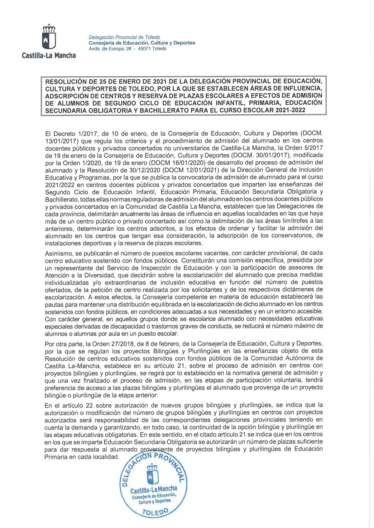 RESOLUCIOPN-PROVINCIAL-ADMISION-2021-2022